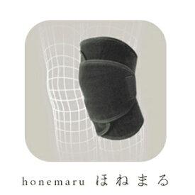 (送料無料)ニーラップサマー200 右 ブラック 【M-L( フリーサイズ)】 膝 ひざ サポーター 変形性膝関節症