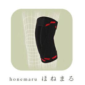 (送料無料)(左右兼用) ファンクション ニ- プロ 膝 ひざ 半月板損傷 前十字靭帯 後十字靭帯 側副靭帯