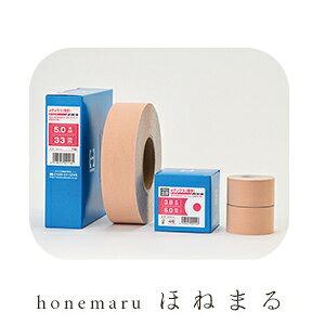 (送料無料)アルファーテックス(薄手) 4号 38mm×5m 8巻 伸縮 テープ テーピング キネシオ テープ かぶれにくい