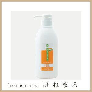 (送料無料)アロママッサージD ボディケアオイル 500ml(オレンジ色) 上質な香りでリラックス効果抜群!