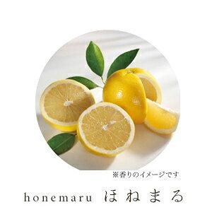 (送料無料)エッセンシャルオイル グレープフルーツ ピンク 100ml 上質な香りでリラックス効果抜群!