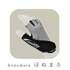 (送料無料)bonboneロコレガン グレー 【Mサイズ】 (左右セット) ランニング 手袋 ランニング用手袋 親指 サポーター