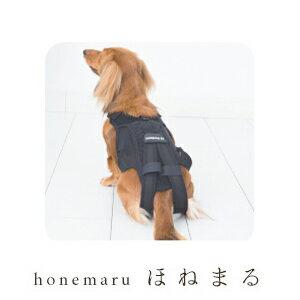 (anifull)わんコル 犬用 コルセット 歩行補助コルセット 黒色 【Sサイズ】 小型犬用 椎間板 ヘルニア 事故 骨折