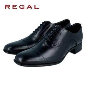 REGAL リーガル 725R 725RAL メンズ ビジネスシューズ ストレートチップ ブラック ダークブラウン 2E 通勤 ビジネスカジュアル 冠婚葬祭 成人式 本革