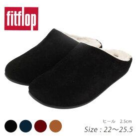fitflop フィットフロップ N28 CHRISSIE SHEARLING 内ボアスリッポン ブラック カジュアル 送料無料 アウトレット