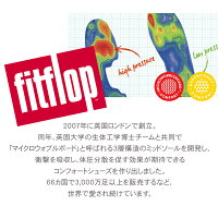 fitflopフィットフロップK10SKATEBOOTIE-LEATHERレザーショートブーツブラック2018秋冬カジュアル送料無料セール