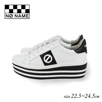 noname_so-91534_white