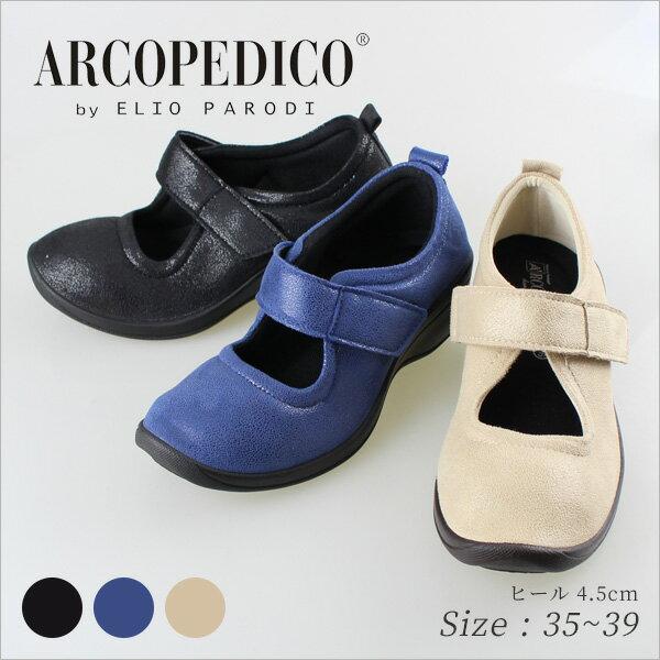 ARCOPEDICO アルコペディコ 送料無料 5061500 L'ライン ジャスミン コンフォート ストラップ