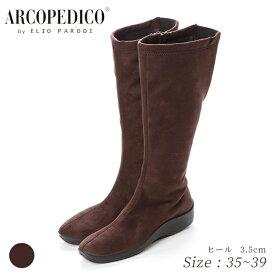 ARCOPEDICO アルコペディコ 5061340 ブラウン ロングブーツ  送料無料 3E コンフォート 軽量