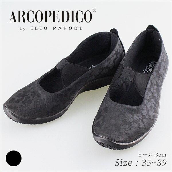 【送料無料】ARCOPEDICO アルコペディコ L15 GEO2 バレリーナ  ヒョウ柄 5061700プレゼント