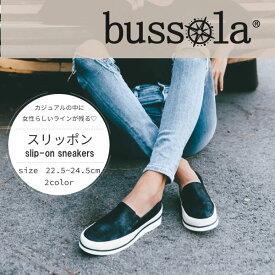 bussola ブソラ  BS1958 スリッポンスニーカー メタリック素材 イタリア発 送料無料 イタリア発ブランド おしゃれ 痛くない スリッポン シンプル 美脚