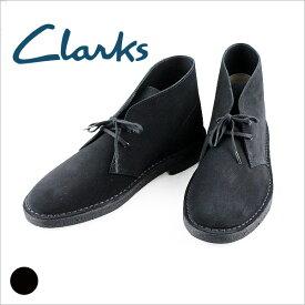 CLARKS クラークス 送料無料 334E デザートブーツ ブラック メンズ カジュアルシューズ アウトレット