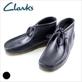 CLARKS クラークス 送料無料 455E 455 ワラビーブーツ ブラック メンズ カジュアルシューズ アウトレット