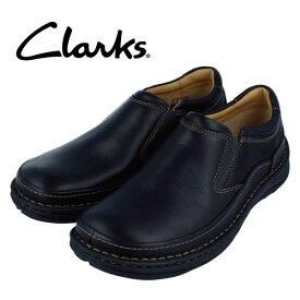 CLAKS クラークス 靴 スリッポン ネイチャーイージー 202J メンズ スリップオン レザー 本革 コンフォート Nature Easy カジュアル タウンカジュアル ビジネスカジュアル 送料無料