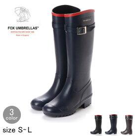 FOX UMBRELLAS フォックスアンブレラ ダークブルー レインブーツ ロングブーツ 英国王室御用達 送料無料 通勤・通学   雨の日   防水 レインシューズ 長靴 ラバー ブーツ ガーデニング