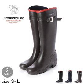 FOX UMBRELLAS フォックスアンブレラ レインブーツ ロングブーツ ブラウン 英国王室御用達 送料無料 通勤・通学   雨の日   防水 レインシューズ 長靴 ラバー ブーツ ガーデニング