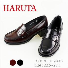 HARUTA ハルタ  送料無料 レディース 4603  幅広3E ハイヒールローファー  スクール 高校生 学生 通学 フォーマル トラッド 指定校靴 通勤 日本製