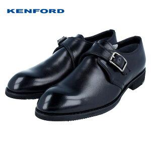 KENFORD ケンフォード KN43 KN43AEA メンズ ビジネスシューズ ブラック モンクストラップ 3E 全天候対応 レイン対応 通勤 ビジネスカジュアル 結婚式 ドレスシューズ 成人式 本革 撥水加工