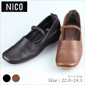 NICO ニコ 1401 ストラップシューズ ウェッジソール コンフォートシューズ レディース 痛くない 柔らかい 定番 歩きやすい 履きやすい 送料無料