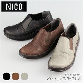 NICO ニコ 8303 コンフォートシューズ ウェッジソール コンフォートシューズ 送料無料 カジュアルシューズ おしゃれ 履きやすい 痛くない 楽ちん 脱ぎ履きしやすい