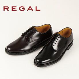REGAL リーガル 2504 2504NA メンズ ビジネスシューズ プレーントウ 2E ブラック 通勤 ビジネスカジュアル 冠婚葬祭 成人式