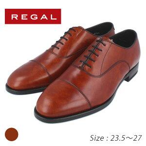 REGAL リーガル 11KR ストレートチップ(幅広3Eウィズ) ブラウン ビジネス・ドレスシューズ 通勤 冠婚葬祭 成人式 メンズ
