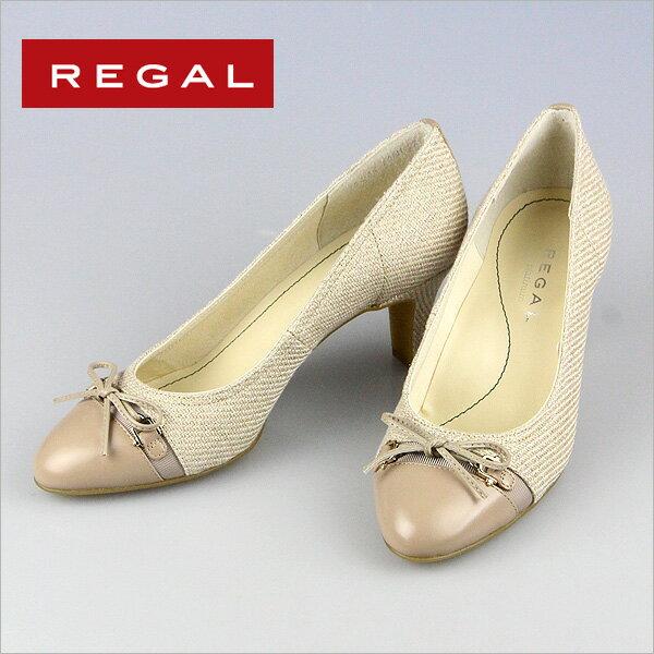 ★【REGAL】リーガルレディース F09H パンプス ベージュ 最終特価 リーガルアウトレット セール