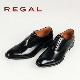 REGAL 811R 811RAL ストレートチップ ブラック 2E REGAL リーガル ビジネスシューズ ドレスシューズ 紳士靴 送料無料