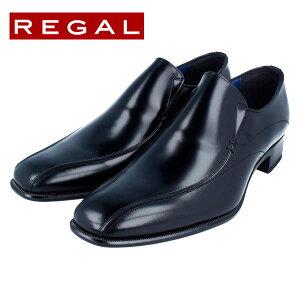 【マラソン限定ポイント10倍】REGAL リーガル 26FR 26FRBB メンズ ブラック ビジネスシューズ ヴァンプ ハイヒール仕様 通勤 ビジネスカジュアル 2E ドレスシューズ 紳士靴
