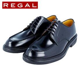 REGAL リーガル JU15 JU15AG メンズ ビジネスシューズ Uチップ ブラック ドレスシューズ 通勤 ビジネスカジュアル 成人式
