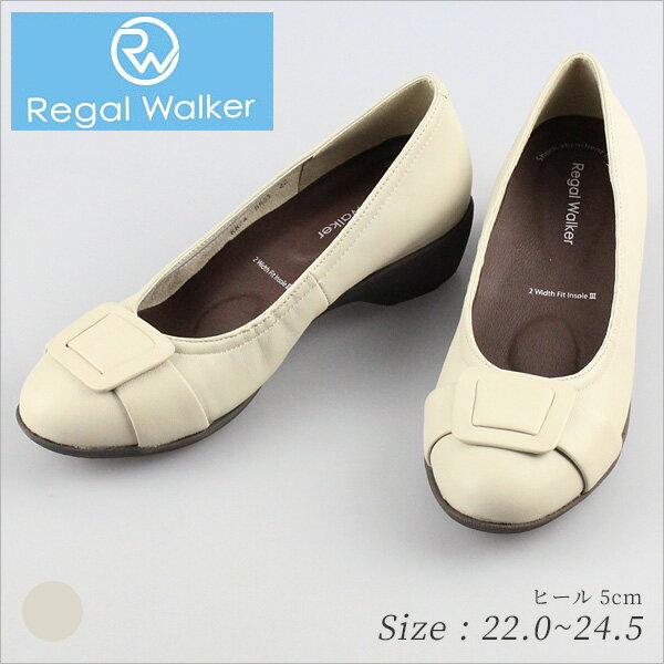 【REGAL WALKER】 リーガルウォーカー HB31AF  レディース パンプス アイボリー コンフォート 最終特価 リーガルアウトレット セール