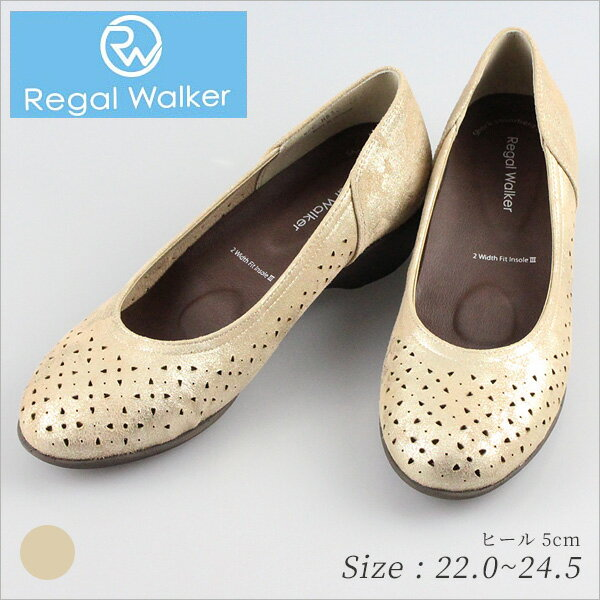 【REGAL WALKER】 リーガルウォーカー HB32AF レディース パンプス ベージュ コンフォート 最終特価 リーガルアウトレット セール 送料無料