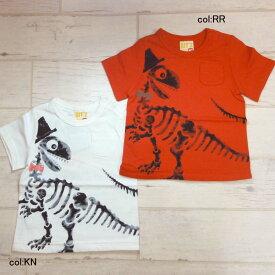 【50%off SALE】【BIT'Z ビッツ】B207077☆恐竜ptTシャツ☆恐竜がかっこいい腰元のアクセントがおしゃれなTシャツ🐕【ベビー&キッズ服】○メール便可