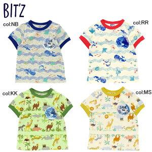 【30%off SALE】【BIT'Z ビッツ】b207011☆☆4色2柄半袖Tシャツ☆胸元の地球アップリケは色んな角度から楽しめる!沢山の動物さん・海の仲間の2柄プリント♪【ベビー&キッズ服】◎メール便可