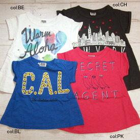 【60%off SALE】【F.O.KIDS エフオーキッズ】R307186☆女児4柄Tシャツ♪【ベビー&キッズ服】◎メール便可