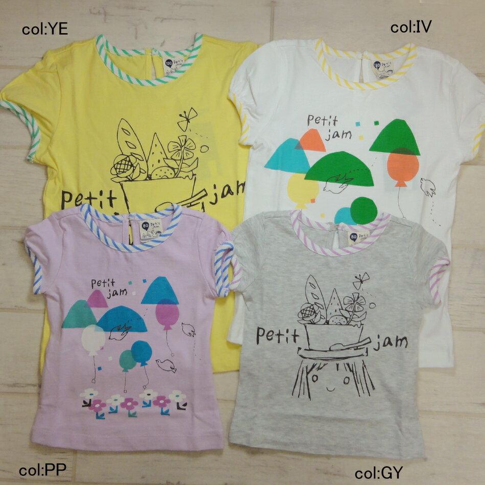 【50%off SALE】【petit jam プチジャム】P307017☆盛夏の2柄モチーフTシャツ♪肩が丸くなってかわいらしい鳥さんと女の子の柄のシャツ【ベビー&キッズ服】◎メール便可