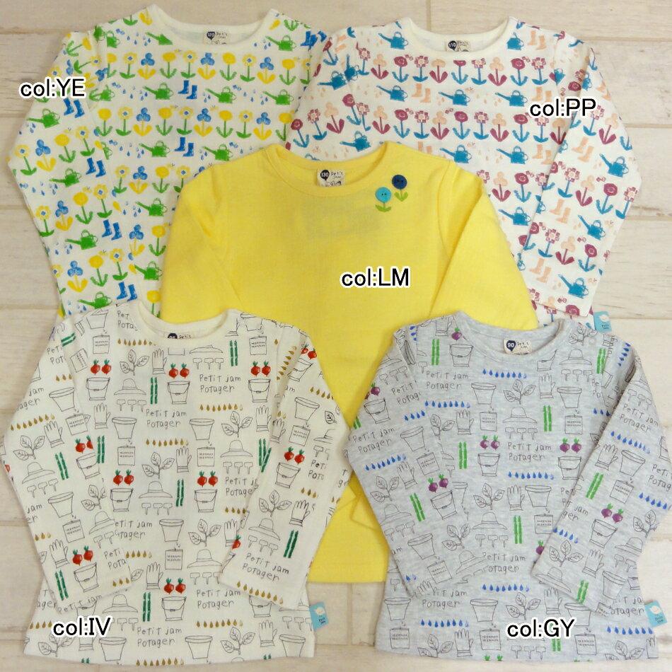 【40%off SALE】【petit jam プチジャム】P106018☆春の5色2柄Tシャツ♪じょうろでお花を育てましょ♪お花のボタンもかわいいロンT【ベビー&キッズ服】〇メール便可