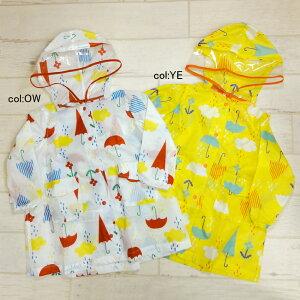 【15%off SALE】【petit jam プチジャム】T163019☆カサとお花のランドコート♪黄色と白の二色のかわいいレインコート☆背中のボタンをはずせばカバンをせおったまま着れます^^★収納袋付き