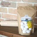 スノーボール 【19粒パック】 クッキー お菓子 国産きび砂糖 プチギフト 食べ切りサイズ