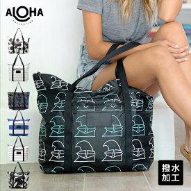 【2019新作】アロハコレクション Aloha Collection Zipper Tote トートバッグ【送料無料】[ハワイ発 スプラッシュウォータープルーフ 水着入れ ウェットケース ビーチ プール 軽い 便利 コンパクト 化粧ポーチ おしゃれ ギフト]