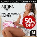 アロハコレクション/【M】Aloha Collection Pouch Limited 撥水ポーチ Mサイズ[ハワイ発/スプラッシュウォータープル…