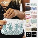 【Mini】アロハコレクション/Aloha Collection Printed Pouch Mini 撥水ポーチ Miniサイズ[ハワイ発 スプラッシュウォ…