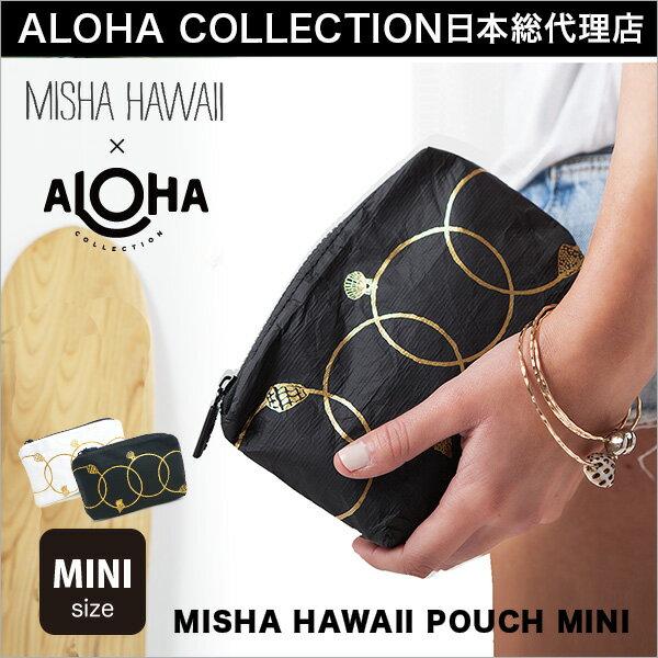 アロハコレクション/【MINI】Aloha Collection Pouch MINI MISHIA HAWAII 撥水ポーチ MINIサイズ[ミーシャハワイ/コラボ/ハワイ発/スプラッシュウォータープルーフ/ビーチ/プール/軽い/便利/コンパクト/化粧ポーチ]
