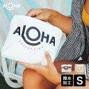 アロハコレクション/【S】Aloha Collection Pouch 撥水ポーチ Sサイズ【送料無料】[ハワイ発/スプラッシュウォーター…