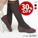 楽天スーパーSALE《30%OFF》アルコペディコ GUIDA(ガイダ) コンフォートパンプス 軽量 3E [外反母趾 歩きやすい 痛くない arcopedic…