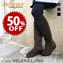 楽天スーパーSALE《半額50%OFF》アルコペディコ HELENA LONG(ヘレナロング) コンフォートブーツ 軽量 3E [外反母趾 歩きやすい 痛く…