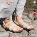 アルコペディコ サルーテライン KIRYA(キルヤ)【送料無料】 コンフォート軽量サンダル[軽い 歩きやすい 疲れにくい …