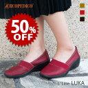 【セール中/新品】アルコペディコ LUKA(ルカ)コンフォートシューズ 軽量 3E [外反母趾 歩きやすい 痛くない 柔らか…