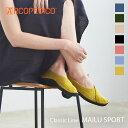 アルコペディコ L'ライン MAILU SPORT(マイルスポーツ)コンフォート軽量シューズ 軽量 3E 【送料無料】[外反母趾 歩…