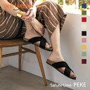 アルコペディコ PEKE(ペケ) サンダル 軽量 3E 【送料無料】[外反母趾 歩きやすい 痛くない 柔らかい arcopedico コ…